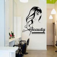 Peigne et ciseaux à cheveux longs   Autocollants muraux en vinyle amovible sur le mur, style salon de coiffure E509