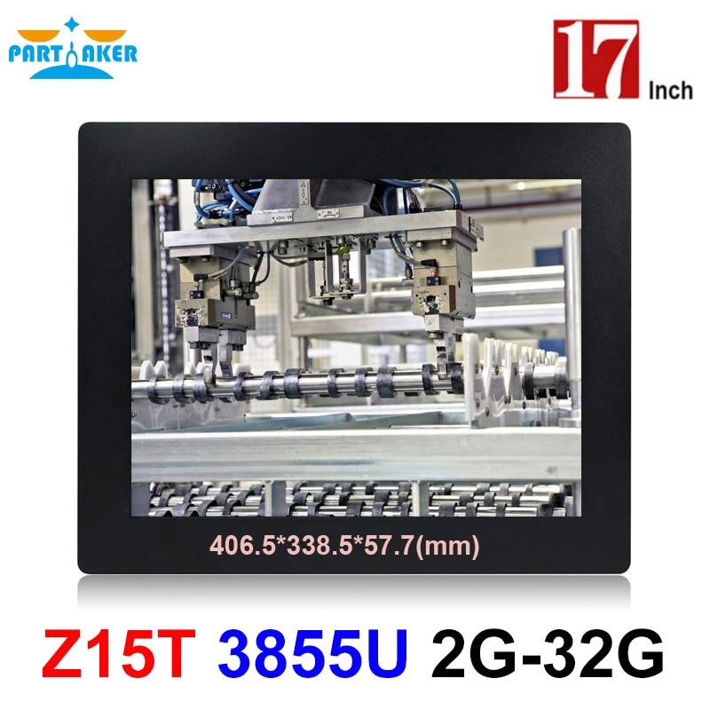 Partaker Elite Z15T Industrial Panel PC All In One PC with 2mm Slim 17 Inch Intel Celeron Dual Core 3855U Processor