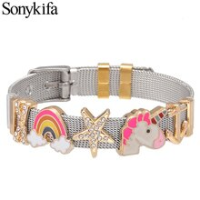 High Quality Stainless Steel Mesh Bracelet Star Unicorn Pandoro Bracelet for European Woman Men Valentine's Day Gifts Wholesale