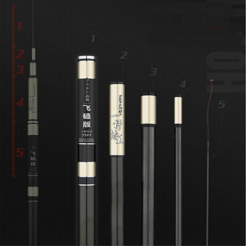 Taiwan Fishing Rod 8H 10H Fishing Olta Hand Pole Super Light Carbon Fishing Canne a Peche 19 Tonalty Telescopic Fish Stick Pesca enlarge