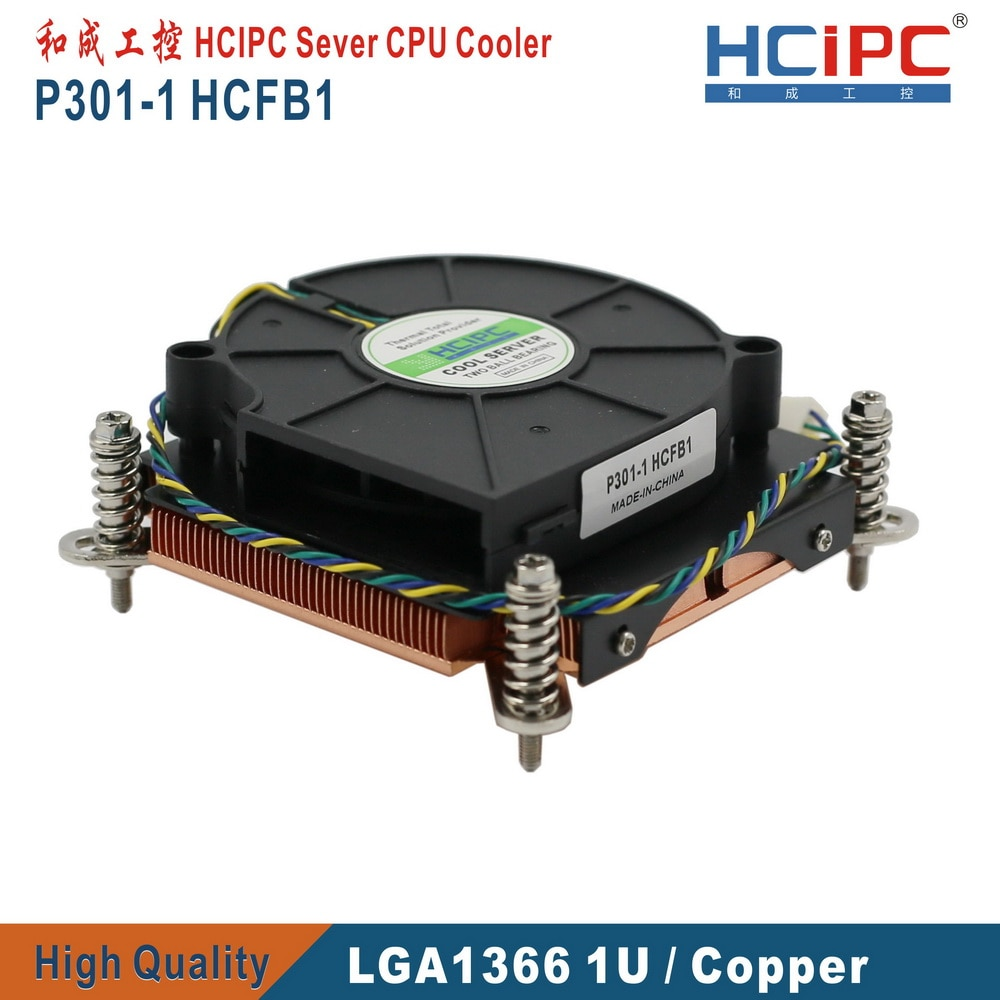Ventilador de CPU HCIPC P301-1 HCFB1 LGA1366, disipador de calor de ordenador, ventiladores de CPU, Enfriador de CPU de cobre Delgado 1U, alta calidad, ventilador de refrigeración