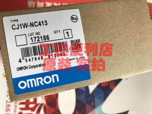 Module CJ1W-NC413 new original product quality assurance CJIW-NC413