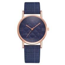 Reloj Fasion 2020 para mujer, reloj pequeño de imitación de cuero, relojes de pulsera analógicos de cuarzo, reloj de pulsera para mujer, gran oferta, reloj femenino B50