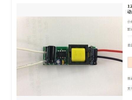 10 Uds 12-18*1w led fuente de alimentación del conductor transformador de luz DC 40-64V E27 GU10 E14 GU5.3 corriente constante