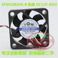 Новый охлаждающий вентилятор JAMICON 4010 DC24V