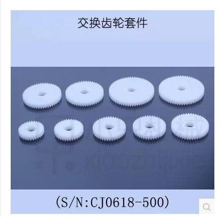 تروس المخرطة الصغيرة S/N CJ0618 ، Cj0618 تروس المخرطة الصغيرة المنزلية 9 قطعة عدة تروس المفك المعدني