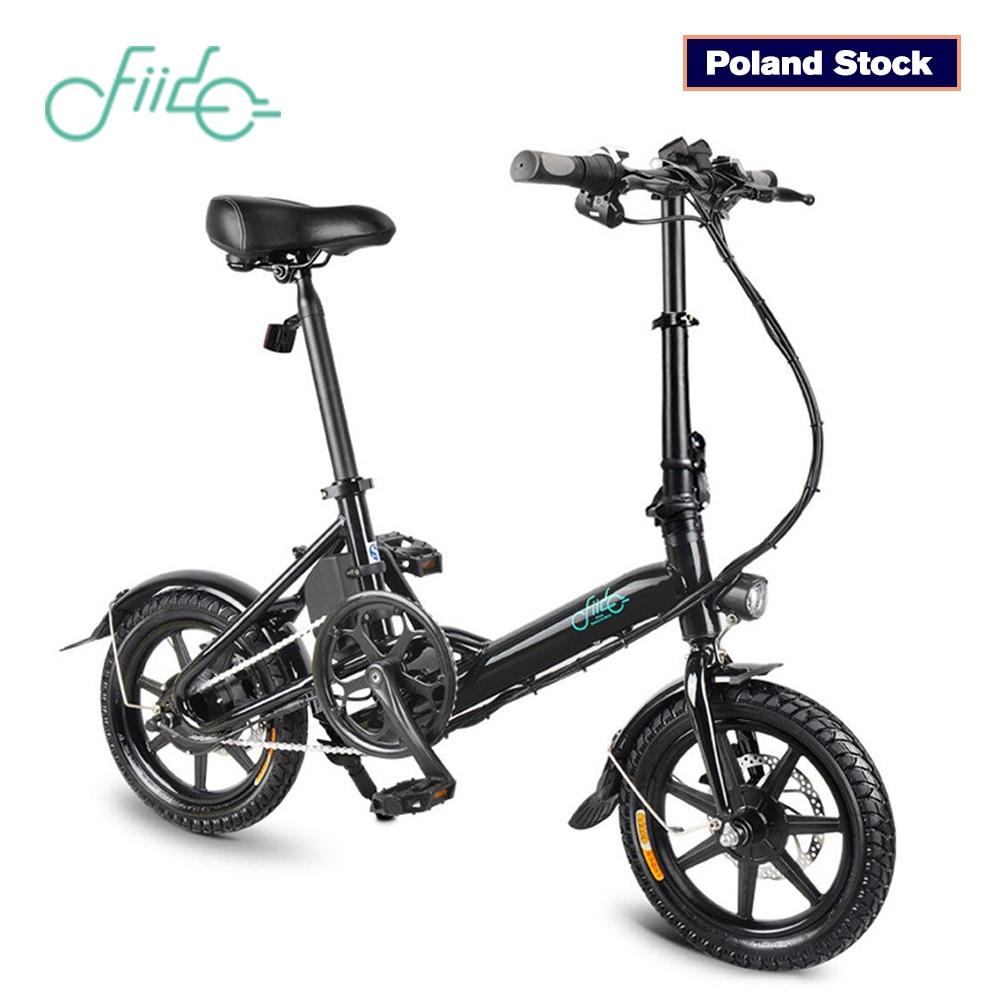 [EU STOCK] FIIDO D3 Folding Electric Bike Three Riding Modes ebike 7.8AH 25km/h 40KM Range e-bike 14 inch tire electric bicycle