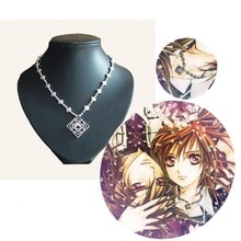 Athemis Vampire chevalier KurosuKuran Yuki cosplay accessoires