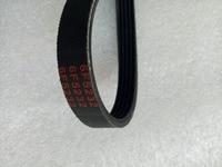 Free Shipping 4PK605 belt