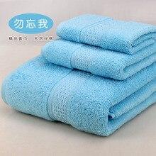 LYN & GY 3 unids/set 100% Toalla de algodón una pieza 70*140cm Toalla de baño 74*33cm * 1,34*34 cm * 1 toallas de cara regalo juego de toallas