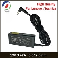 qinern 19v 3 42a 65w 5 52 5mm ac laptop charger adapter for lenovo for toshiba for asus a2 a2000 l8400 g2s s5000a power supply