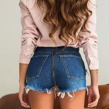 jeans short denim shorts for female Sexy High Waist New Back Zipper Hem Ripped Denim Party Club Hotpants Elastic Stretched Femme