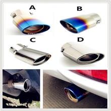 Queue de tuyau pour Audi Q3 Q5 SQ5 sq7 A1 A3 A4 A4L A5 A6 A6L A7 A8 S5 S6 S7   Silencieux de voiture en acier inoxydable 304