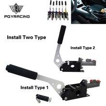 PQY-frein à main à dérive hydraulique   Frein à main universel, frein à main de course, Vertical Horizontal, PQY3632