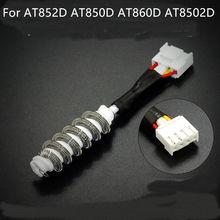 SZBFT pour ATTEN AT852D/AT850D/AT860D/AT8502D accessoire de pistolet à air chaud élément chauffant