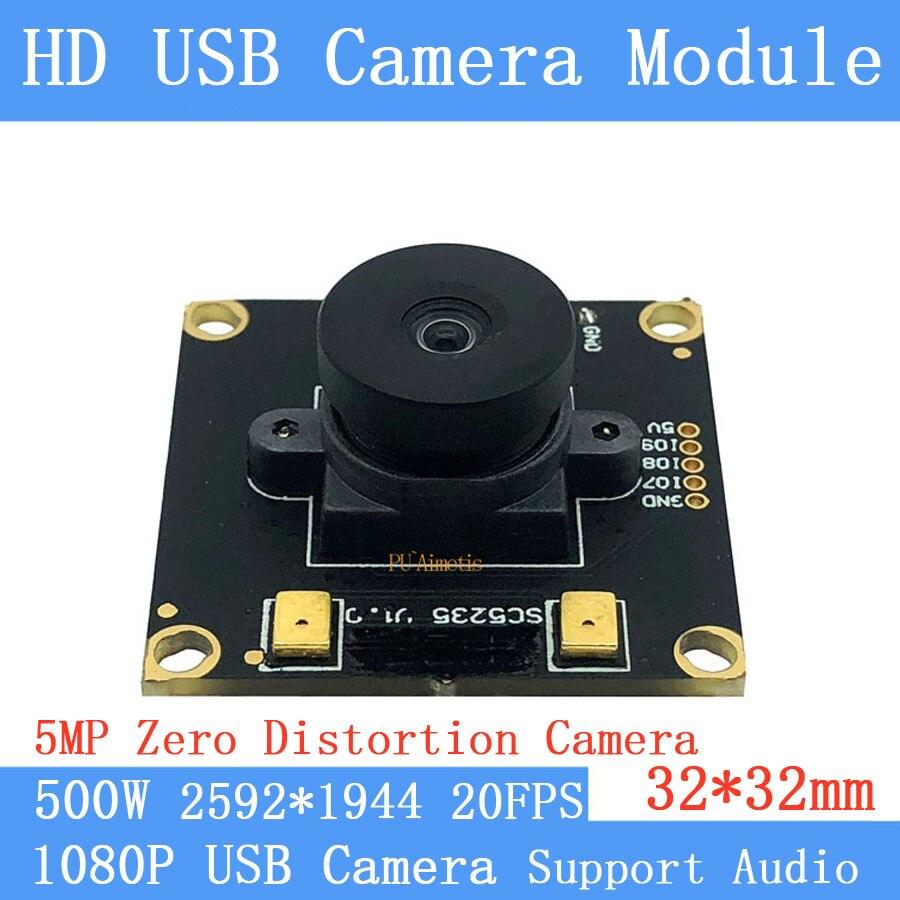 starlight Zero Distortion CCTV Camera 5MP UVC MJPEG 1920*1080P 30FPS USB Camera Module for Android Linux Windows Support audio