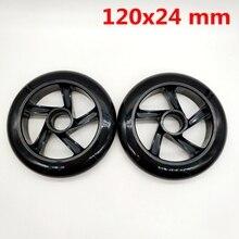 free shipping scooter wheel 120*24 mm PU wheel 2 pcs / lot