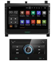 Lecteur DVD de voiture Android de 7 pouces   Avec TV/BT GPS 3G WIFI DVR, PC de voiture/multimédia headunit Audio/Radio/stéréo pour nissan patrouille 2011 2012