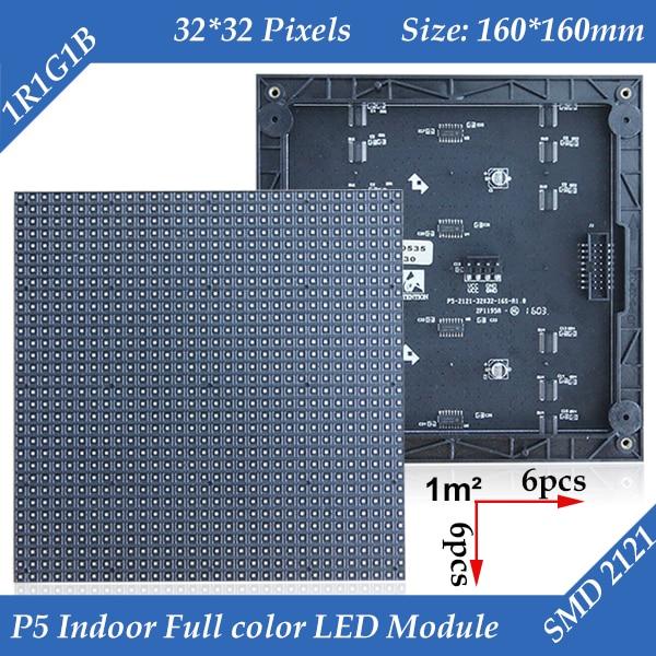 Оптовая продажа, 30 шт./лот, 160*160 мм, 32*32 пикселей, внутренний P5 1/16 Scan SMD2121, 3 в 1, RGB полноцветный светодиодный модуль дисплея