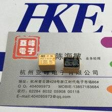 HKE port relais   Jeu de 6 pieds 1A120VAC pour convertir le petit volume