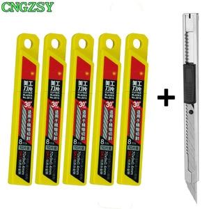 Image 1 - 1 шт., нож CNGZSY для канцелярских товаров, лезвия для школы, бумаги, графики, офиса, сделай сам, резак для автомобильной пленки, виниловая резка E02 + 5E03