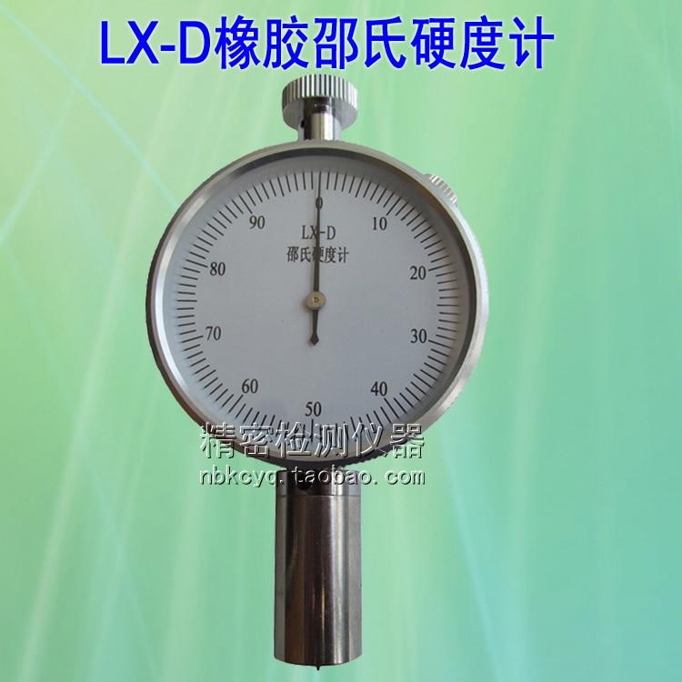 Comprobador de dureza de goma Aili LX-D probador de dureza de la orilla tipo LX-D probador de dureza de goma
