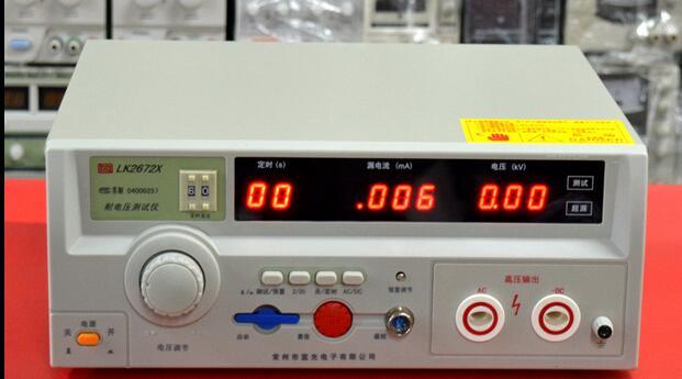 LANKE LK2672X comprobador potenciómetro de voltaje CA/CC voltage0-5KV de salida (CA/CC), rango de corriente de fuga 0-2/20mA (CA/CC)