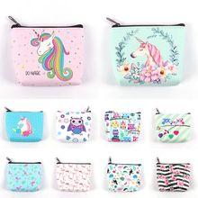 Women Girl Owl/Unicorn/Flamingo Printing Mini Portable Bags Fashion Coin Purse Card Holder Wallet Key Pouch Make up Cartoon Bag