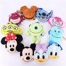 Dessin animé Disney Mickey Minnie Donald canard poilu grands yeux mignon sac messager en peluche sac de carte rétractable porte-monnaie