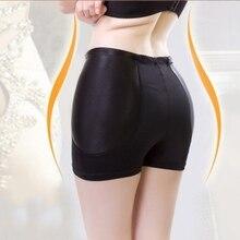 여자 높은 허리 속옷 플러스 크기 엉덩이 향상제 패딩 팬티 셰이퍼