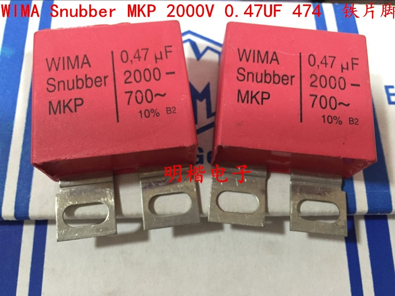 2020 hot sale 4pcs/10pcs Germany WIMA Capacitor Snubber MKP 2000V0.47UF 2000V474 470n Iron Sheet Audio capacitor free shipping