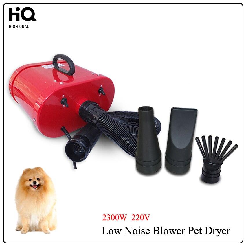 Secador de pelo para perros y mascotas con doble motor, s22-2300 de 2300W y 220V, secador de pelo para la ropa de PC con certificado CE