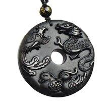 Натуральный черный обсидиан ручной резной китайский дракон феникс Бага счастливый амулет кулон ожерелье Модные ювелирные изделия