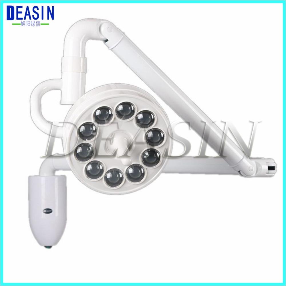 جودة عالية الأسنان التجميلية ظلال مصباح الحائط LED الجراحية أضواء 10 LED الطبية مصباح