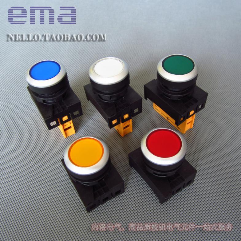 مؤشر الواردات ، غطاء مسطح E2I1 22 مللي متر ، LED أحمر أصفر أزرق وأبيض DC6/12/24V--10PCS/دفعة