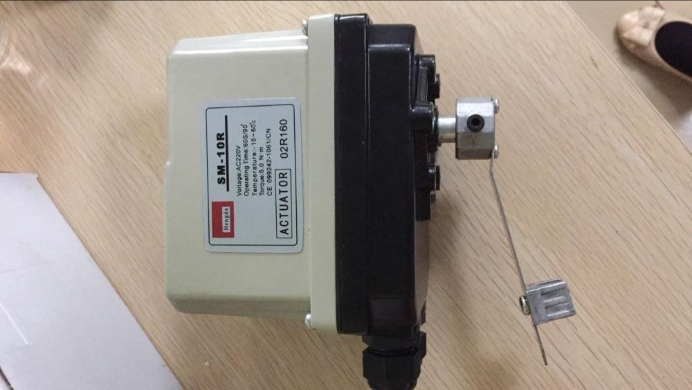 SM-10R electric actuator, rotary actuator HENGDA 60S