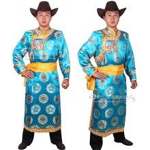 Mongolia traje para hombre, ropa de minoría china, ropa de escenario para hombre, Desgasté de la etapa usure de la escena