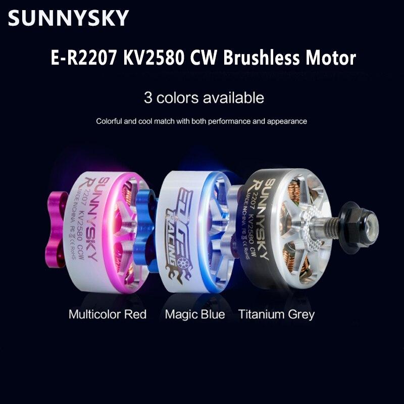 Sunnysky E-R2207 R2207 2207 бесщеточный двигатель 2580KV 3-4S для радиоуправляемого дрона FPV гоночного мульти ротора DIY рамка запасные части Accs