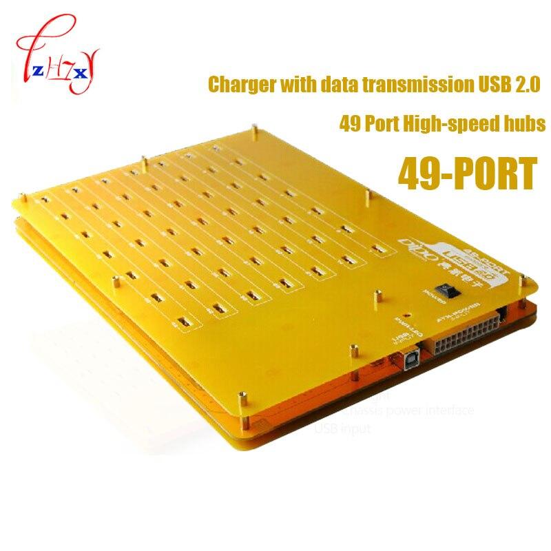محور USB الصناعية الصف 49 ميناء عالية السرعة محاور/شاحن مع نقل البيانات USB 2.0 ويندوز/ماك OS/لينكس/الهاتف الساخن