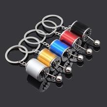 Six vitesses porte-clés amovible Transmission changement de vitesse levier de vitesse bouton boîte de vitesses porte-clés porte-clés Mini en alliage de Zinc voiture camion porte-clés