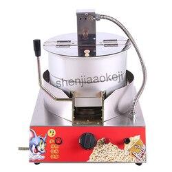 Único pote de gás liquefeito máquina pipoca elétrica de aço inoxidável máquina pipoca comercial novo 1pc