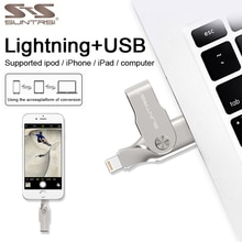 Suntrsi USB 3,0 Flash Drive para iphone ipad 8 7 6s MFI PenDrive 32GB 64GB alta velocidad rayo USB Stick envío gratis