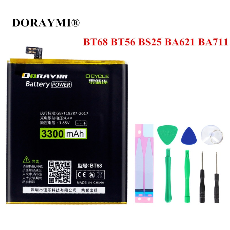 Аккумулятор DORAYMI BT68 BT56 BS25 BA711 BA621 для Meizu M3 M3S Mini MX5 Pro Pro5 M3 Max S685Q M6 Melian Note 5 M5 Bateria + Инструменты