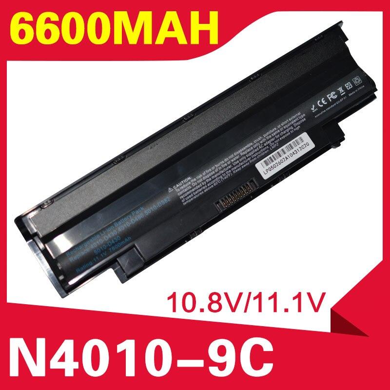 ApexWay 6600mAh بطارية كمبيوتر محمول 4T7JN J1KND لديل انسبايرون N5030R N5110 N7010 N7010D N7010R N7110 طراز Vostro 1450 3450 3550 3750