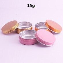 15g aluminium métal rose or pots professionnel cosmétique rechargeable récipient crème Pot Pot bouteille maquillage cas boîte de rangement 50 pièces