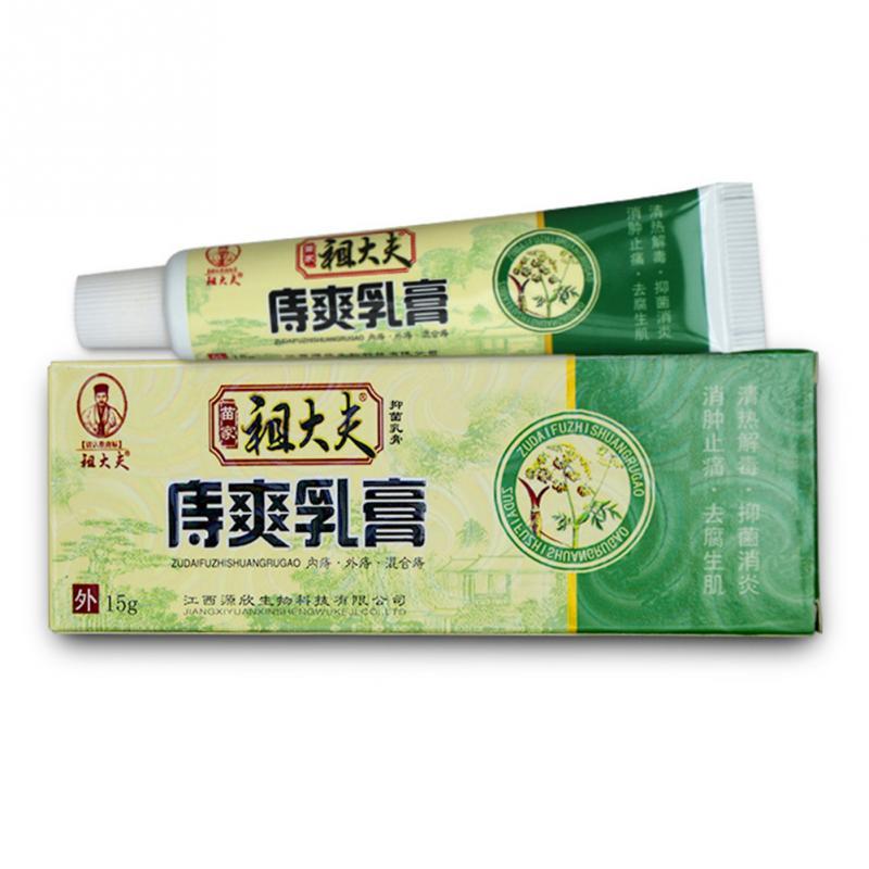 Zudaifu, crema Natural china a base de hierbas, pomada antiinflamatoria externa para el cuidado de la salud de las hemorroides, para el cuidado interno de la planta Anal