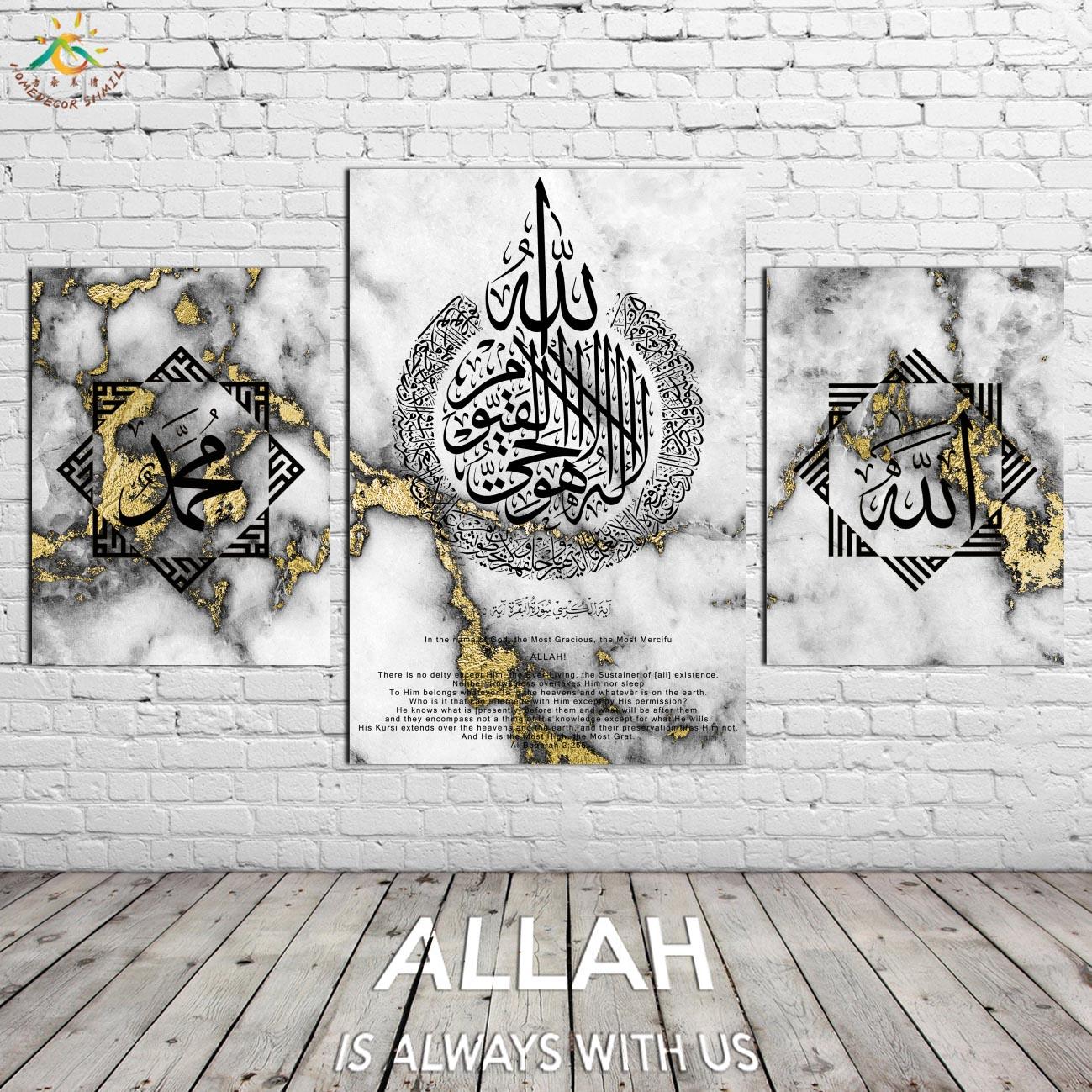 Caligrafia Árabe Islam Arte em Mármore Ouro Cópia Da Lona de Arte Moderna Da Parede Pintura Poster Vintage Nordic Decoração Fotos Casa