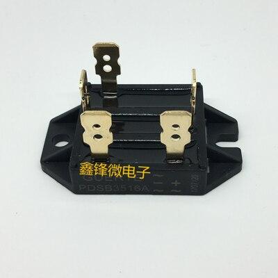 Freeshippng PDSB3516 PDSB3516A 35A 1600 v