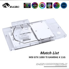 Bloc GPU Bykski pour MSI GTX 1080 TI GAMING X 11G VGA refroidisseur complet couverture N-MS1080TIGMV2-X