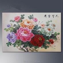 Peinture de fleur pivoine chinoise   Toile peinte à la main, art mural moderne abstrait, tableau de peinture à lhuile, ornements de décoration de maison